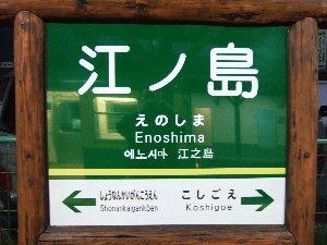 散歩006.jpg